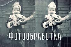Создание коллажа из ваших фотографий 30 - kwork.ru