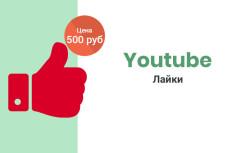 Рассылка ВК в ЛС 28 - kwork.ru