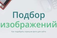 Ретушь и полная коррекция фотографий 3 - kwork.ru