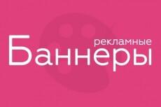 Обработка, оптимизация изображений 8 - kwork.ru