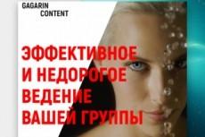 Составлю семантическое ядро для сайта 4 - kwork.ru