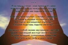 Напишу трек в стиле рэп 22 - kwork.ru