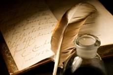 Напишу стихотворение на любую тему 19 - kwork.ru