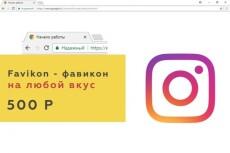 ЯндексМетрика - установлю код и настрою цели. + любые счетчики 15 - kwork.ru