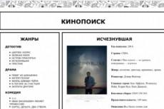 Дизайн логотипов 6 - kwork.ru
