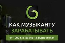 создам обложку для сообщества ВКонтакте 18 - kwork.ru