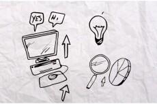 Сделаю для вас поздравительную открытку в технике doodle - видео 24 - kwork.ru