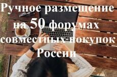 Реклама и PR 17 - kwork.ru