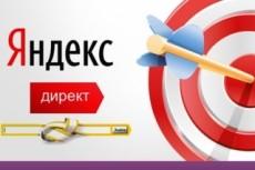 Нарисую стильную визитку 4 - kwork.ru