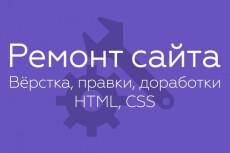 Отыграю Low priority в игре Dota 2 6 - kwork.ru