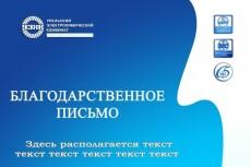 Имитация синей печати 7 - kwork.ru