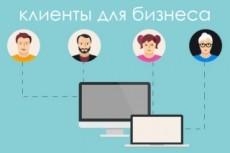 База прачечных и химчисток России 10 - kwork.ru