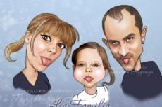 Нарисую портрет питомца 13 - kwork.ru