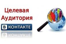 Напишу мелодию на ваш текст 5 - kwork.ru