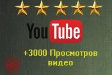 +200 Установок приложений 6 - kwork.ru