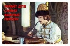 Пишу уникальные статьи - только для девушек 35 - kwork.ru