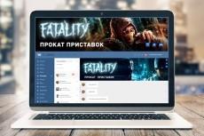 Визуализация в ручной подаче 33 - kwork.ru