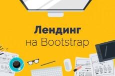 Доработаю сайт HTML + CSS + JS + PHP 8 - kwork.ru
