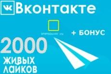 +1000 просмотров с удержанием вашего видео на youtube 32 - kwork.ru