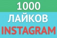 Дизайн для сайта в PSD 17 - kwork.ru