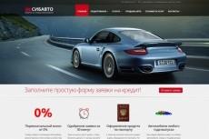 интернет-магазин на 1С-Битрикс 6 - kwork.ru