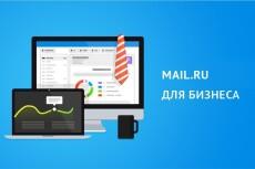 Обновлю документы на сайте 15 - kwork.ru