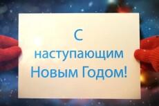 3D визуализация объектов 28 - kwork.ru