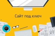 Привлеку 80 рефералов на любой проект. 100% Гарантия 17 - kwork.ru