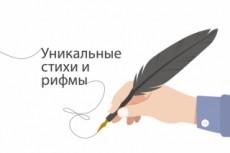 Анимационный ролик в стиле продвинутого дудл-видео 5 - kwork.ru
