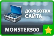 Верстка сайта 13 - kwork.ru