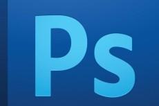 Обработка картинок и фотографий в Photoshop 25 - kwork.ru