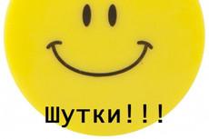 Поздравления в стихах и не только 45 - kwork.ru