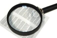 Редактор текстов, корректор текстов. Редактура, исправление ошибок 13 - kwork.ru