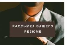 Презентация в PowerPoint 21 - kwork.ru