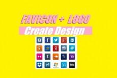 Создам уникальный дизайнерский шаблон страницы сайта 16 - kwork.ru