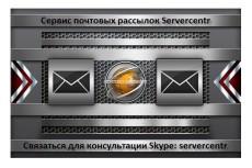 Полнофункциональный сайт 7 - kwork.ru