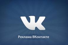 Перенос кампании из Яндекс Директ в Google Adwords 30 - kwork.ru