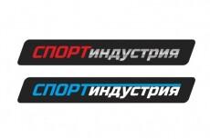 Создам логотип на основе образа 15 - kwork.ru