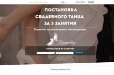 Выгружу запросы конкурента через Keys.so 5 - kwork.ru