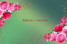 Создам 5 Gif анимаций из Вашего видео 10 - kwork.ru