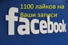 База компаний России или любого региона 22 - kwork.ru