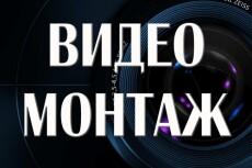 проведу ремонт статей и рекламных текстов 6 - kwork.ru