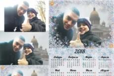 Превращу фото в открытку 7 - kwork.ru