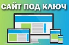 Мобильное приложение android -  один экран приложения 6 - kwork.ru