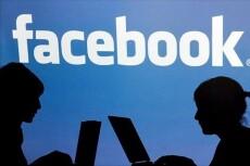 125 оценок 5 звезд рейтинг для страницы FanPage в Facebook Бонусы всем 9 - kwork.ru