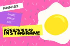 Разработаю векторное изображение 25 - kwork.ru