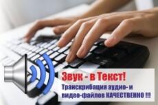 Оформление первичных бухгалтерских документов 13 - kwork.ru