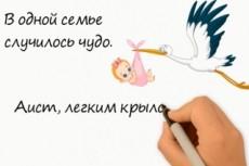 Создание видеоролика из фото и видео 22 - kwork.ru