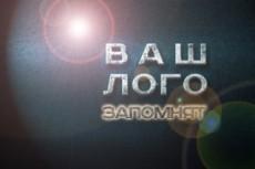 Сделаю 3 варианта логотипа в круглой форме 115 - kwork.ru