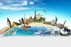 Статья о туризме и достопримечательностях 15 - kwork.ru